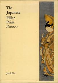 THE JAPANESE PILLAR PRINT